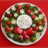 Vegetarian Christmas Wreath